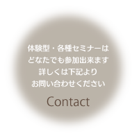 contact_link