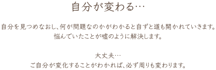 Yumiオーラリーディングサロン